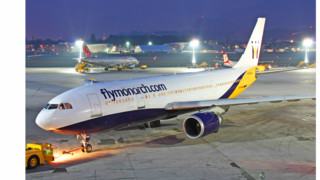 Monarch Airlines Announces New Gatwick Ground Service Provider After Swissport Issues