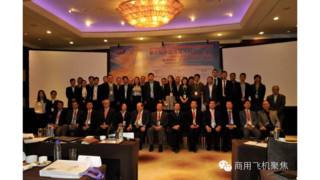 PART Recently Attended the 6th Annual China Commercial Aircraft Forum