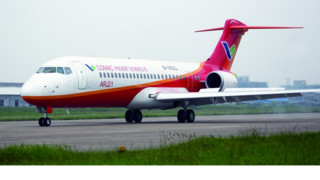 ARJ21-700 Aircraft Obtains the First Type Certificate for Jets in China