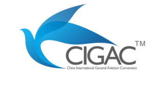 China International General Aviation Convention