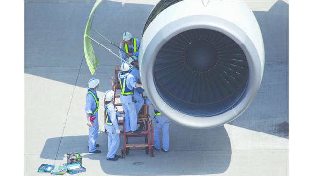 Aerospace Logistics: Building for Growth
