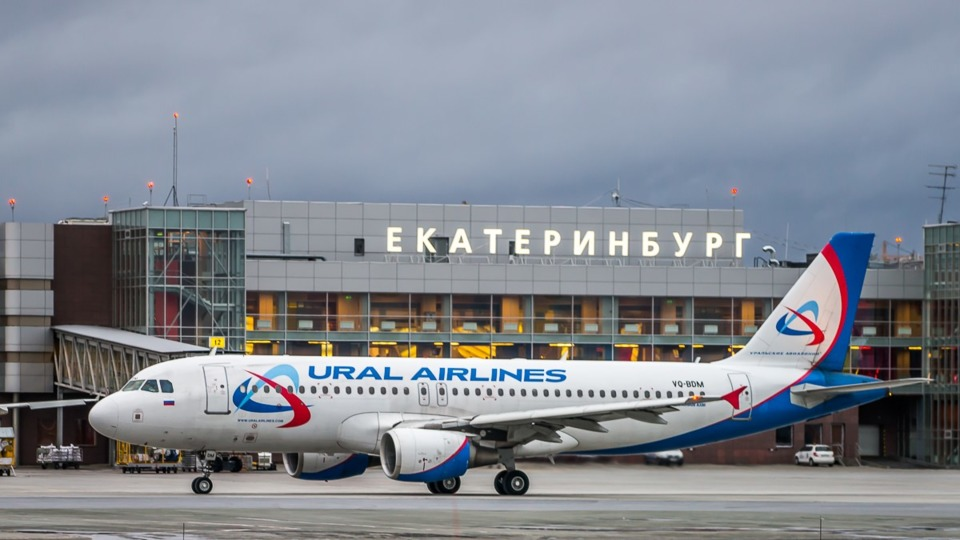 Ten-year growing partnership with Ural Airlines