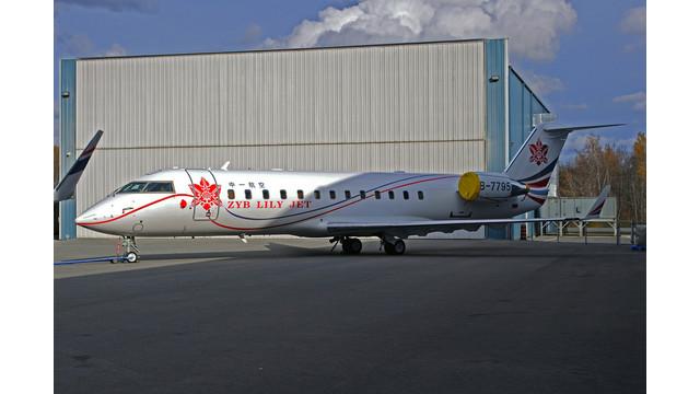 FlyingColoursdelivers850toLilyJetinChina.jpg