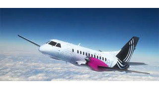Silver Airways Announces New Service To/From Gainesville, FL.