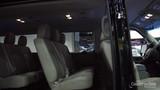 Nissan - Passenger Van