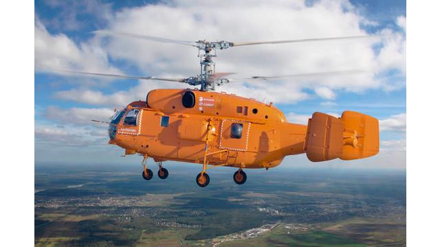 Ka-32A11BC_Brasil.jpg