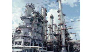 Delta Named As Possible Bidder For Oil Refinery
