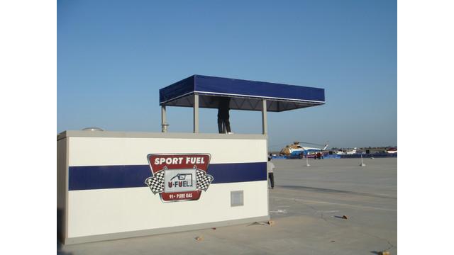 ufuelsportfuelstationondisplay_10701869.psd