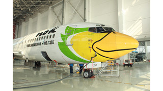 Boeing Shanghai Signs Maintenance Agreements with Nok Air