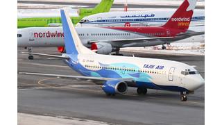 AISATS Picks Up Business With Tajik Air