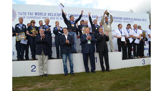 Russia tops the table at World Helicopter Championship