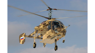 Russian Helicopters to showcase special purpose helicopters at 16th International Exhibition of Means for Provision of State Security Interpolitex 2012