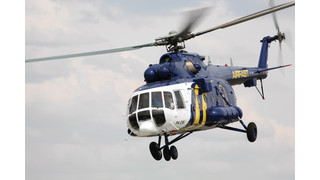 Russia Delivers First Mi-171 Civil Medium Multirole Helicopter to Indonesia