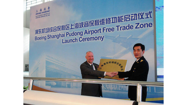 Boeing Shanghai Celebrates Entering Shanghai Pudong Airport Free Trade Zone