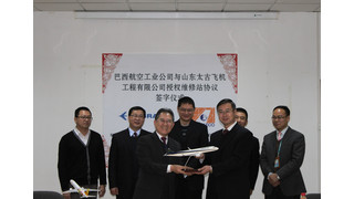 Embraer Names STAECO to Enhance Customer Services and Support in China