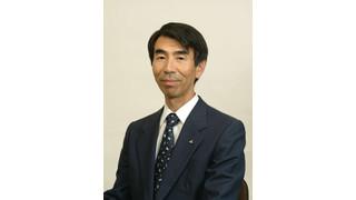 Mitsubishi Aircraft Corporation Leadership Announcement