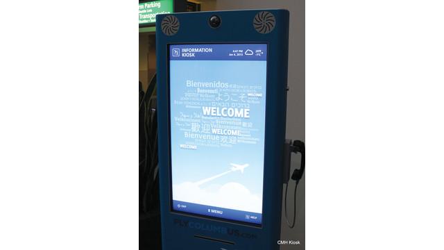 cmh-kiosk_10851544.psd