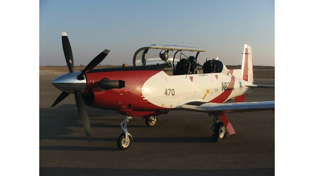 elbitun-t-6-efroni-trainer-air_10852771.psd