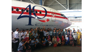 Malaysia Airlines Celebrates 40 years with Modern Retro Livery