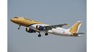 Gulf Air Ranked Among Top 10 Global Airlines for Flight Punctuality