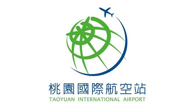 Taoyuan-airport-logo.jpg