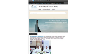 Abu Dhabi International Airport and Abu Dhabi Airports Company Launch Social Media Platforms