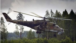 Mi-24, Legendary Russian Attack Helicopter, Turns 40 This Year