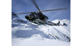 BLR Aerospace Delivers 600 FastFin® Systems To Date; Expands Military Footprint
