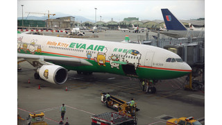 EVA Awards LHR Ground Handling, Passenger Services Contract To ASIG