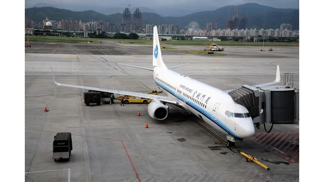 Xiamen-Airlines-Boeing-737-85C-B-5529-37150-3386-8085661099.jpg