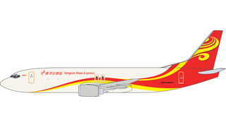 Boeing Shanghai Selected by AEI for Yangtze River Express 737-400 Freighter Conversions