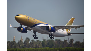 Gulf Air Launches Special 'Early Bird' Promotional Fares for its Passengers from the United Kingdom