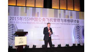 JSSI Initiates First Conference in China – Establishes Choice Awards