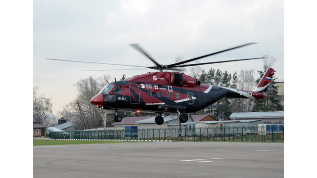 Mi-38-Third-Prototype-Take-off-1.jpg