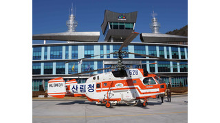 Ka-32 Service and Maintenance Centre Opens in the Republic of Korea