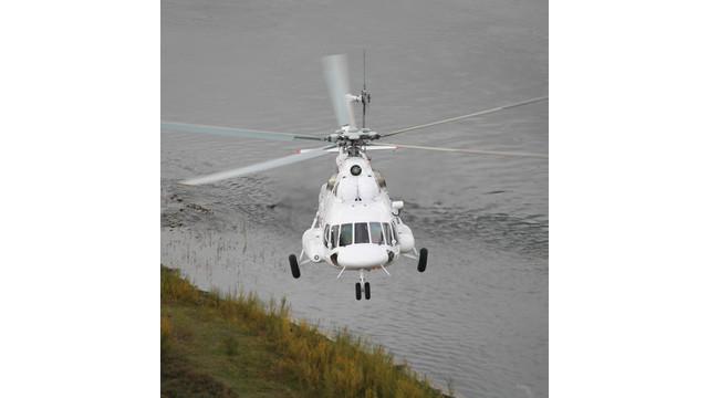 Mi-171-Photo-1.jpg