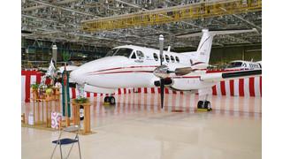 Japanese Officials Approve Raisbeck EPIC Performance System for Beechcraft King Air 200/B200/B200GT