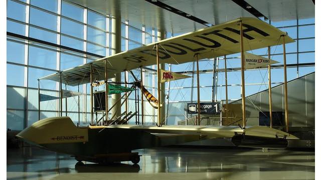 Lark-of-Duluth-DLH-Airport.jpg