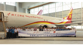 Boeing Shanghai Redelivers Third 737-400 Freighter Conversion to Hainan Airlines and Yangtze River Express
