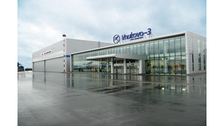 Jet Aviation Moscow Vnukovo Extends Spares Partnership with Bombardier