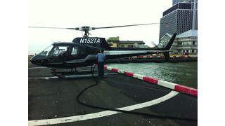 The Wall Street Heliport New Fuel Farm