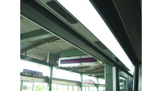 Automatic Passenger Counters