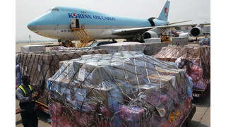 Incheon International Airport Expands Cargo Capabilities