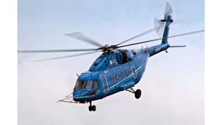 Mi-38 Sets Altitude Record At World Helicopter Championships