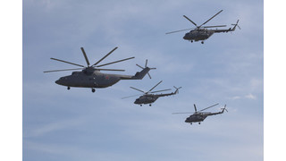 Russian Helicopters Celebrates 100 years of the Russian Air Force