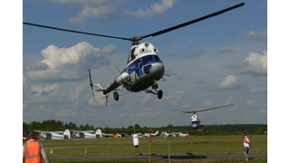 Russian Helicopters Sponsors 14th FAI World Helicopter Championship