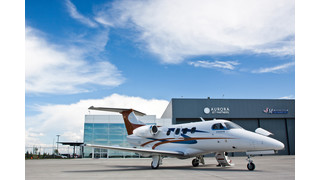 Airside FBO Operations Ltd. Signs On With Signature Flight Support