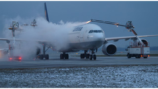 A Tour Of The Munich International Airport's Deicing Recycling Plant