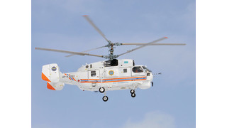 Russian Helicopters Delivers Ka-32A11BC Rescue Helicopter to EMERCOM of Kazakhstan