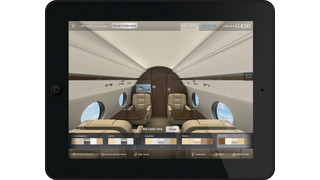 Gulfstream Introduces DesignBook